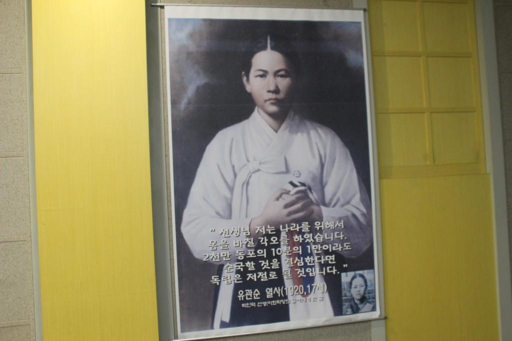 석남사,31기념관,안성시장,설렁탕 114