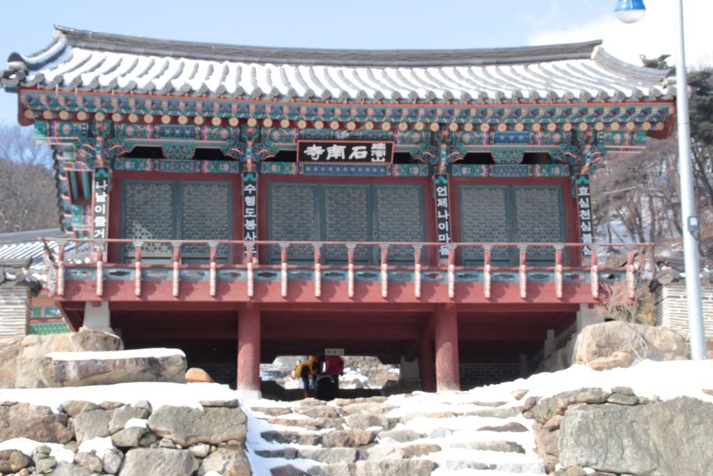 석남사,31기념관,안성시장,설렁탕 160