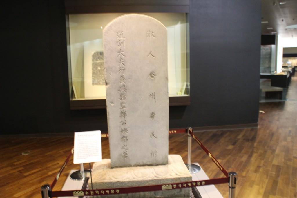 수원박물관,역사,서예,여민동락 040