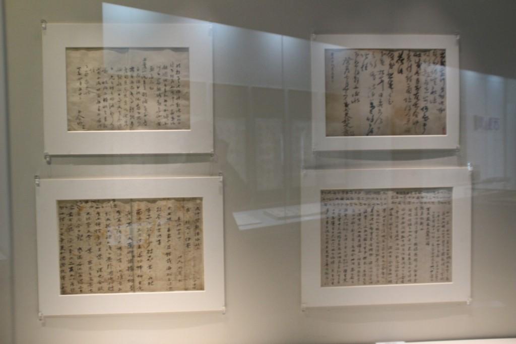 수원박물관,역사,서예,여민동락 059