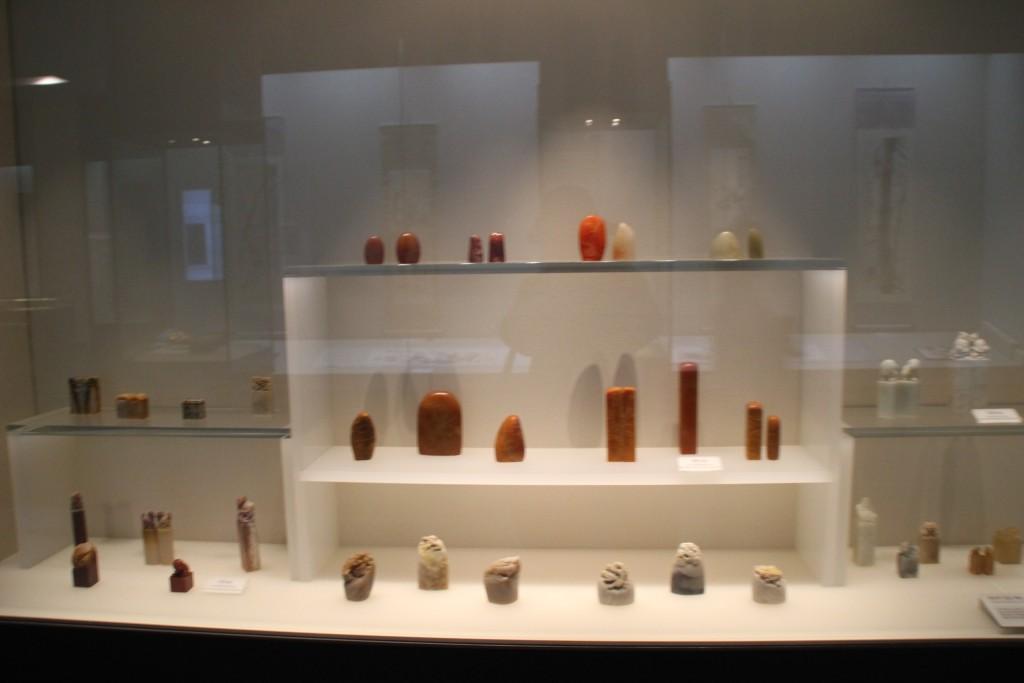 수원박물관,역사,서예,여민동락 095