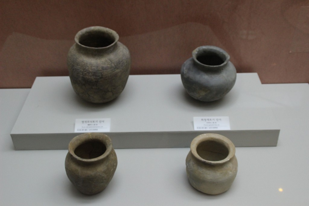 수원박물관,역사,서예,여민동락 118