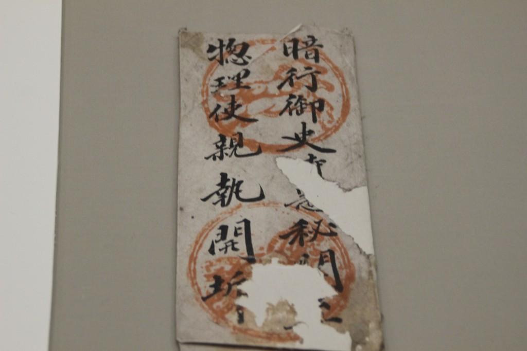 수원박물관,역사,서예,여민동락 142