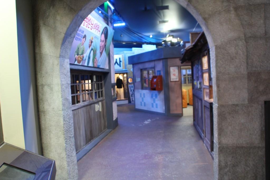수원박물관,역사,서예,여민동락 153