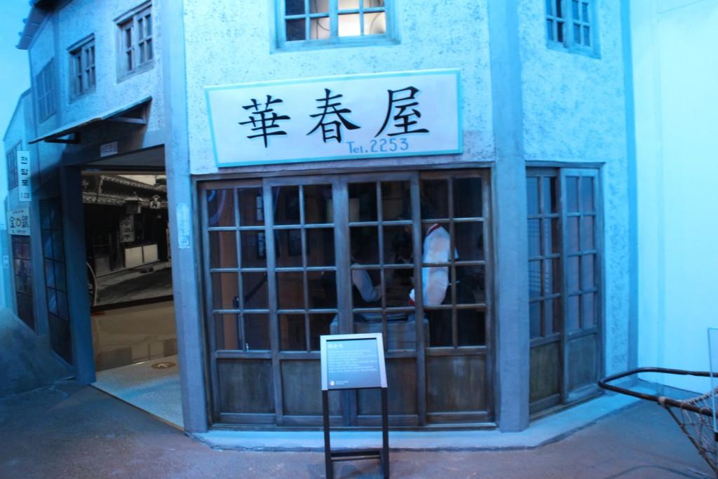 수원박물관,역사,서예,여민동락 164