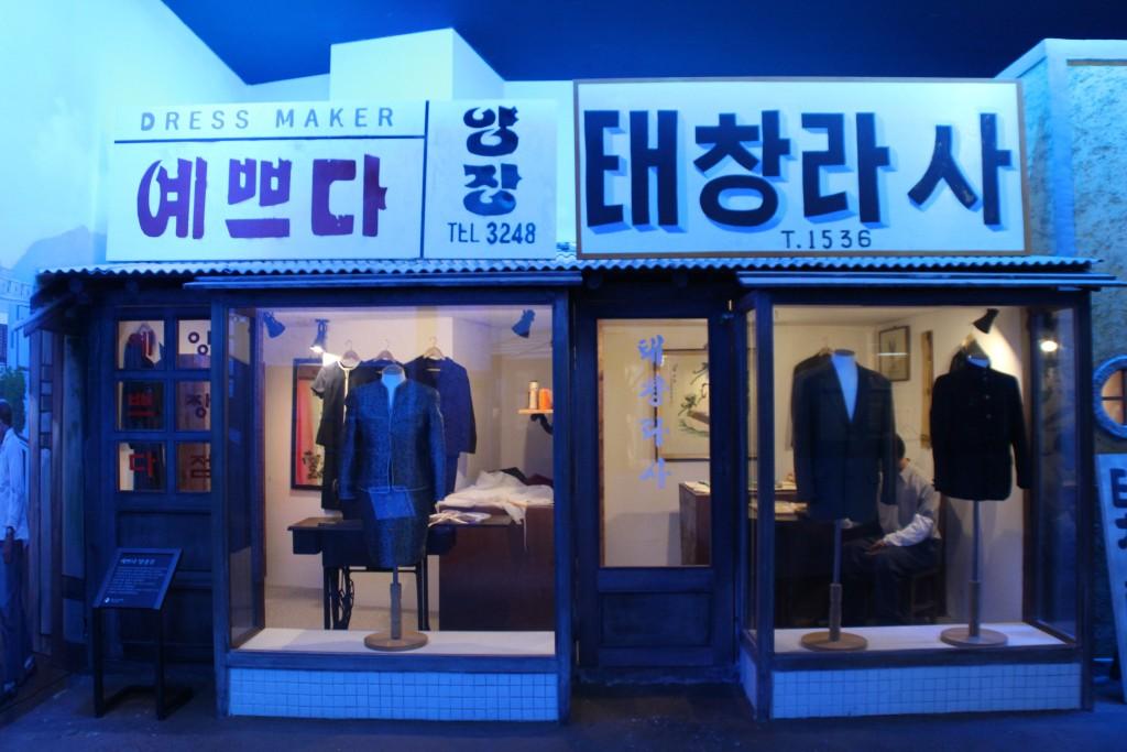 수원박물관,역사,서예,여민동락 168
