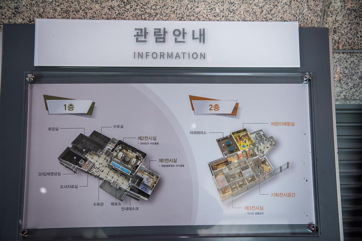 03 안산어촌민속박물관