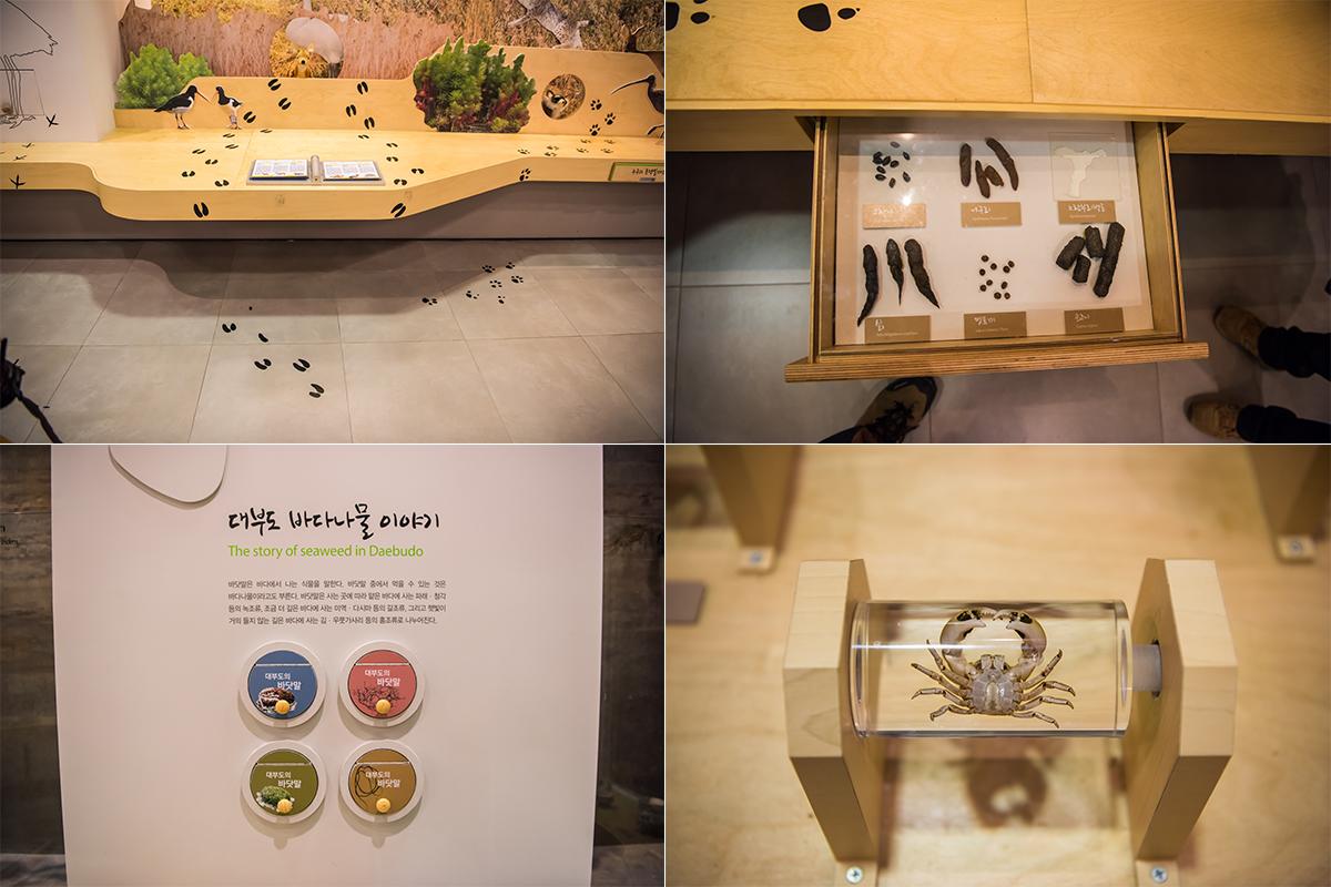 07 안산어촌민속박물관