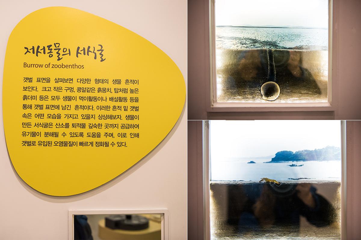 09 안산어촌민속박물관