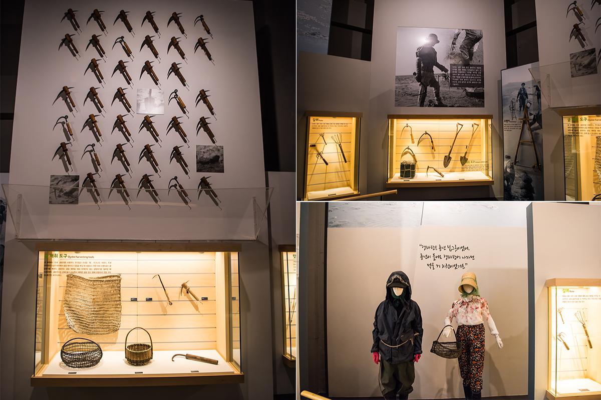 13 안산어촌민속박물관