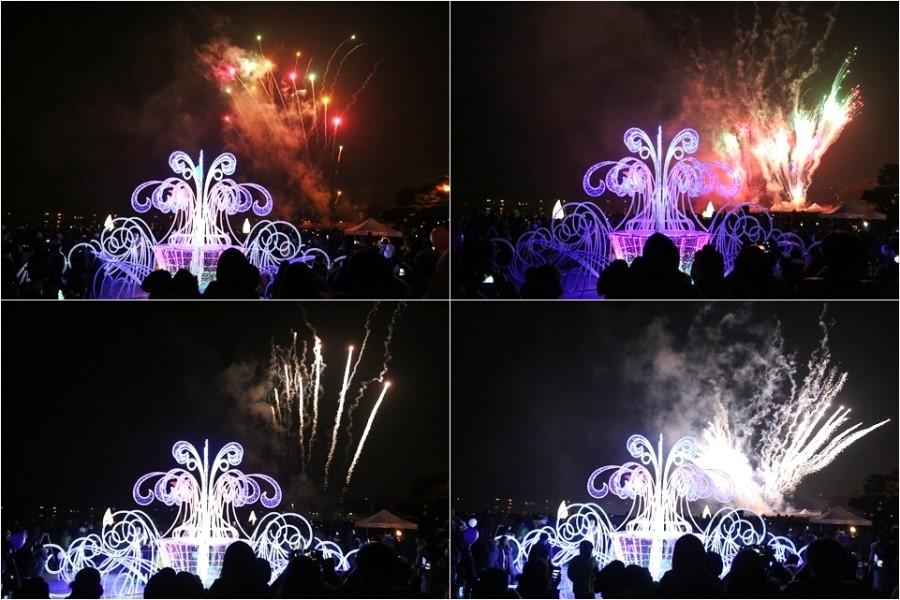 예술불꽃쇼