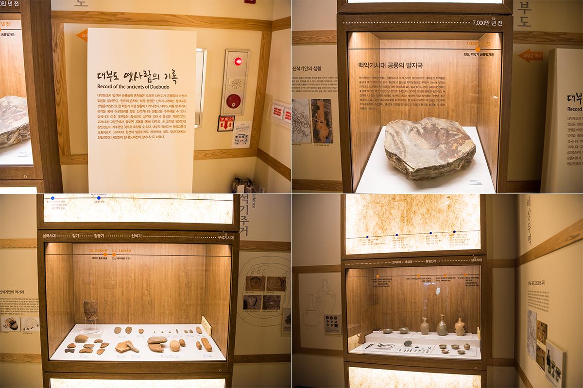 21 안산어촌민속박물관