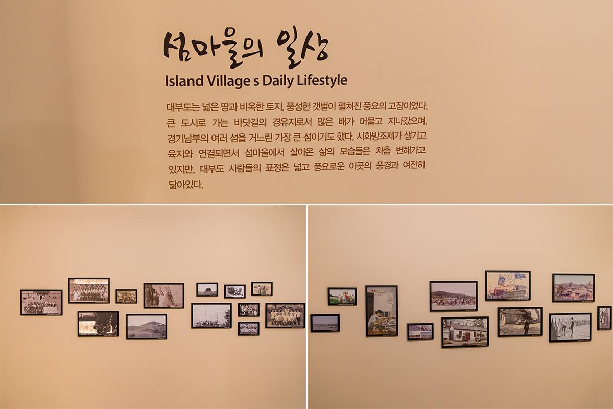 23 안산어촌민속박물관