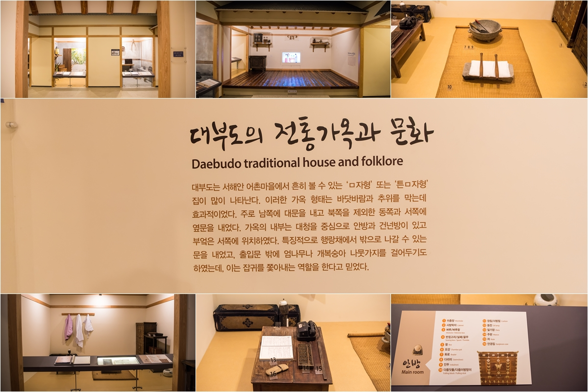 24 안산어촌민속박물관