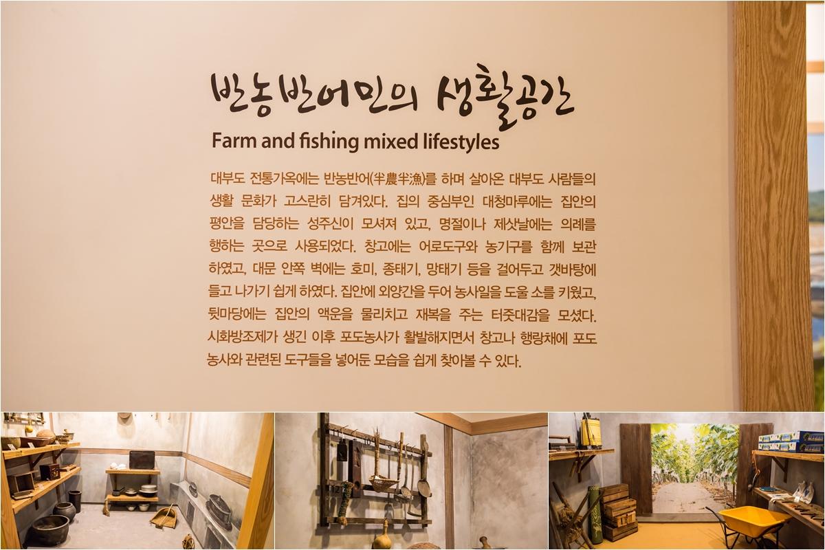 25 안산어촌민속박물관