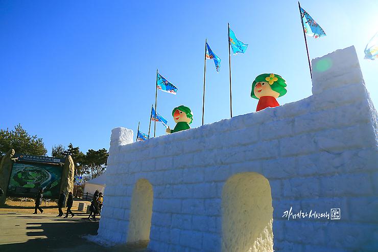 겨울축제-경기도 연천 구석기겨 울여행 축제