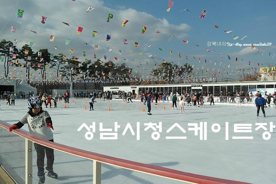 성남시청스케이트장 풍경