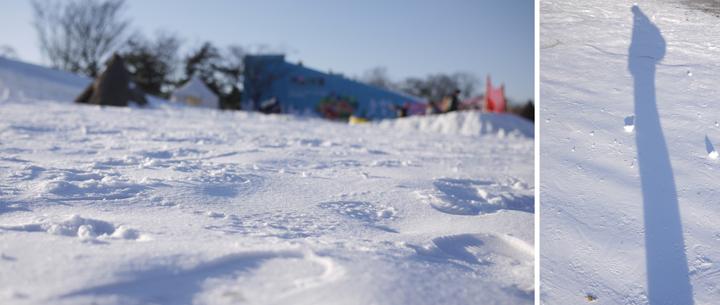 눈조각공원