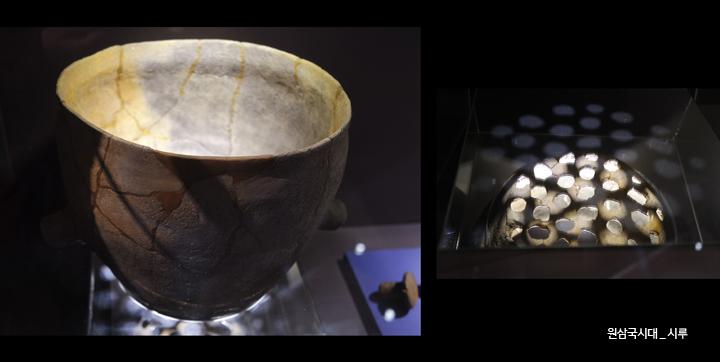 원삼국시대 시루