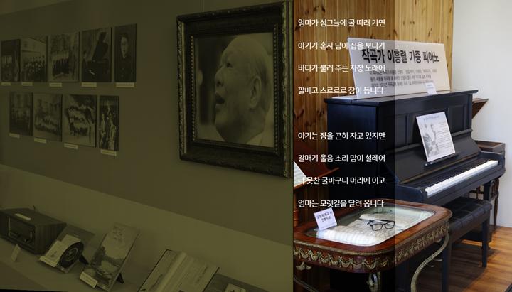 작곡가 이흥렬