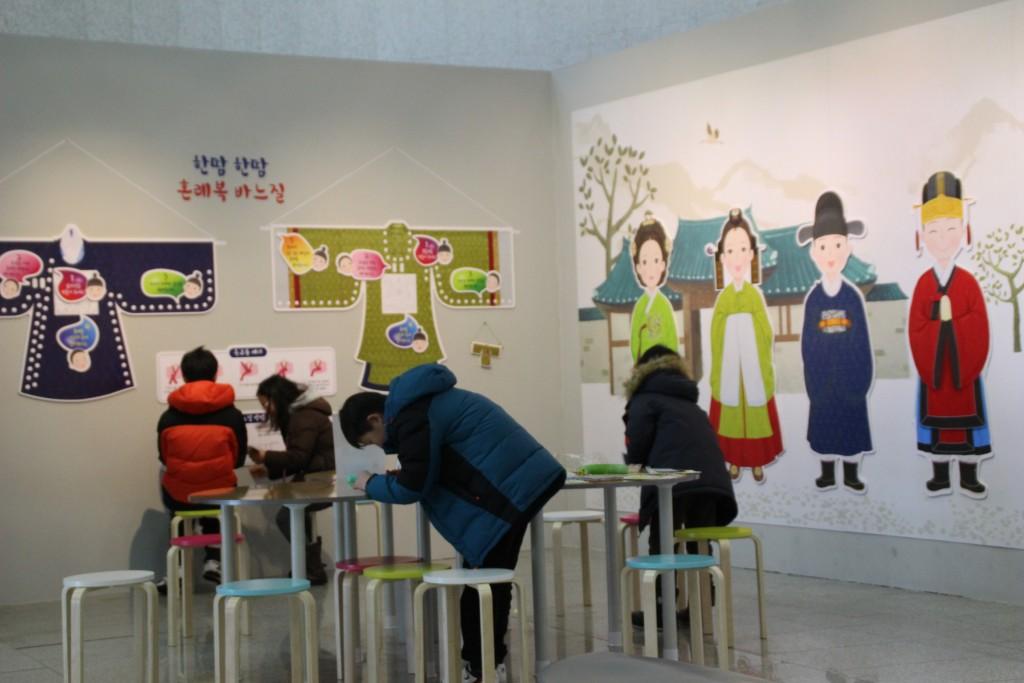 경기박물관,배자,장욱진,전위예술 061