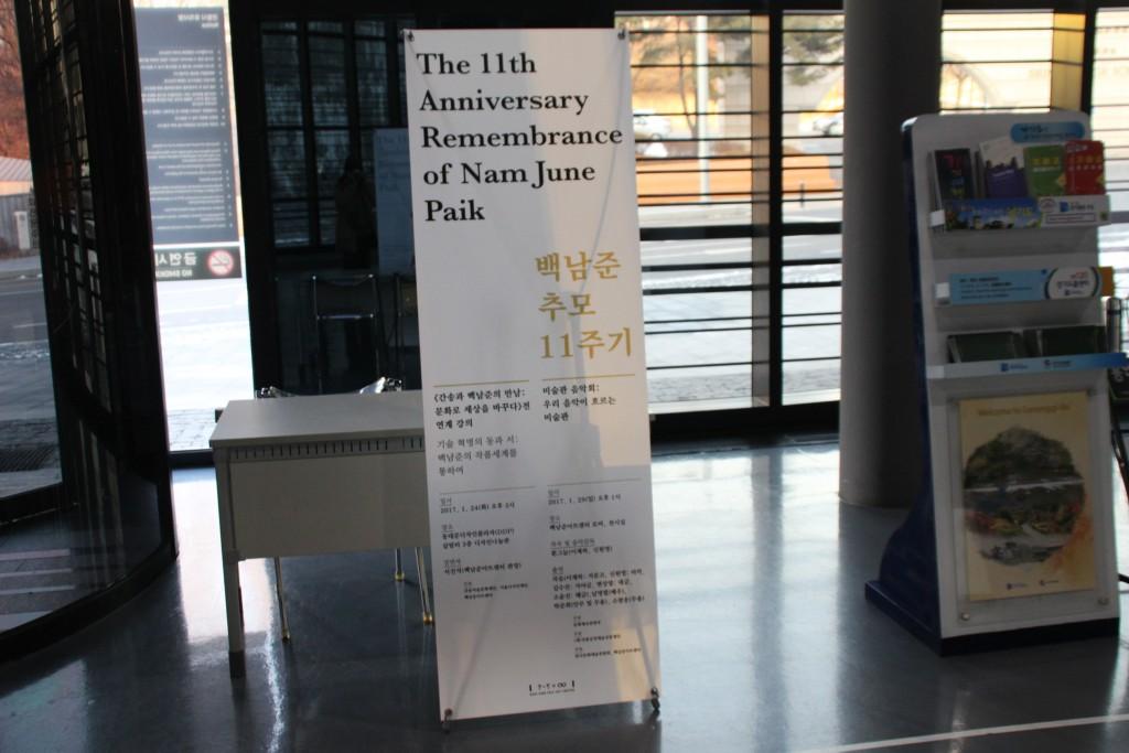 경기박물관,배자,장욱진,전위예술 331