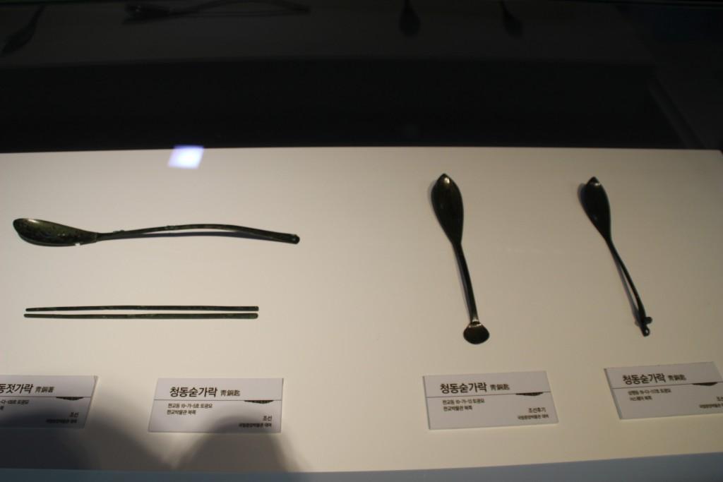 발대식상품전시,판교박물관,생태관 251