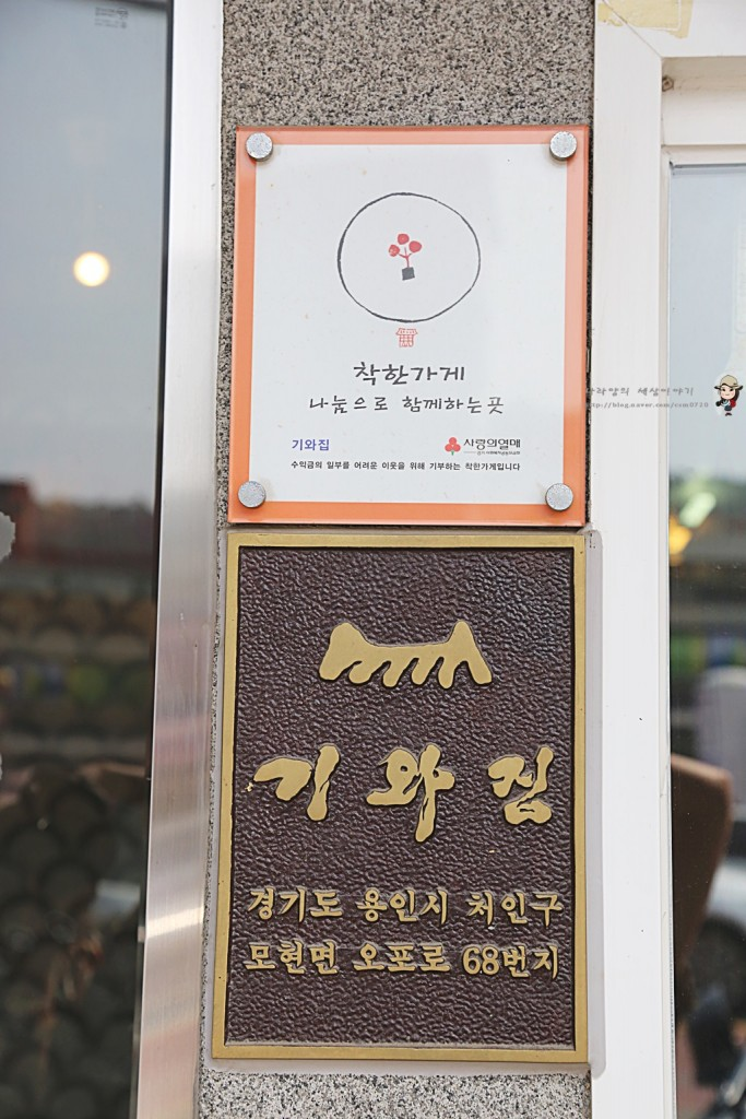 오포읍맛집 (29)