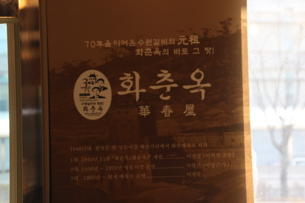 플라잉,행궁,까페,장안문.화성야간 131