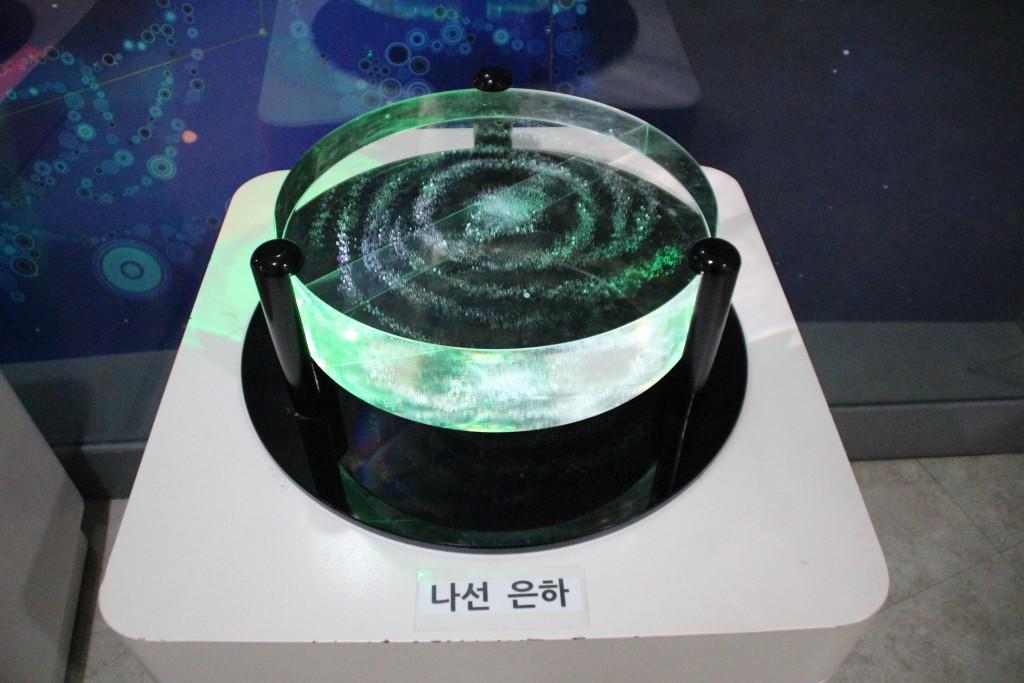 등잔박물관,풀집공예박물관,관천천문재 012