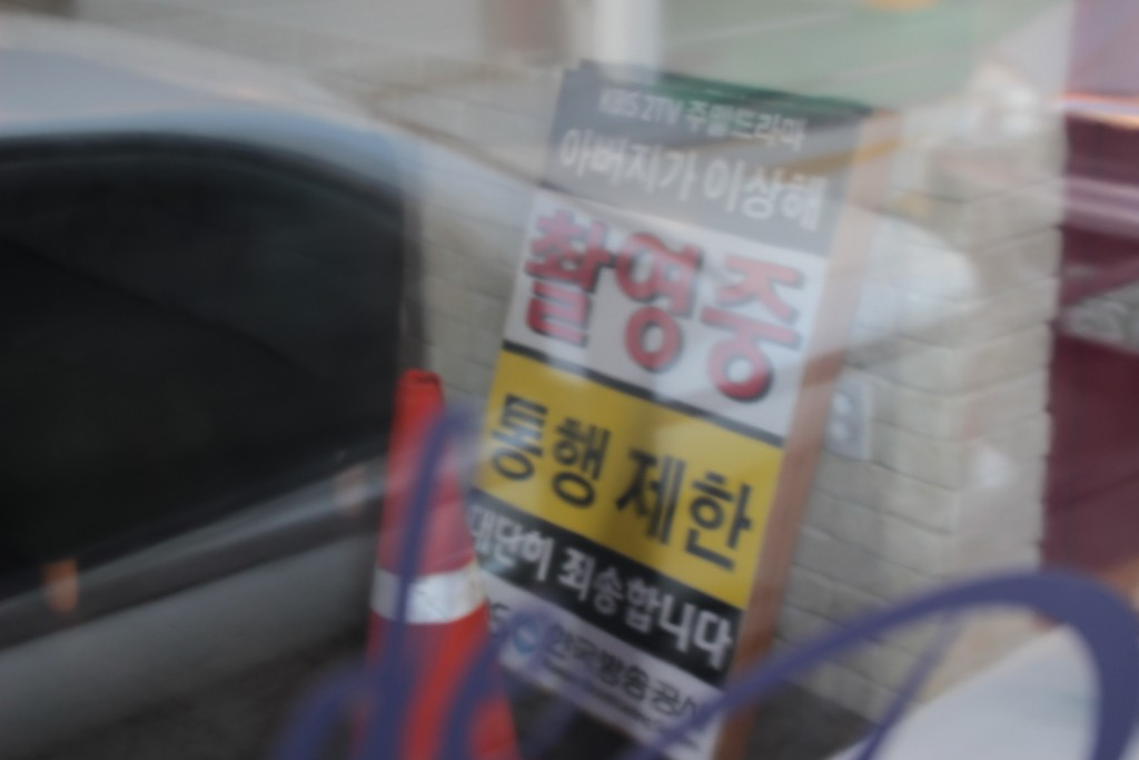 수원미술관,만석공원,수원불고기 085