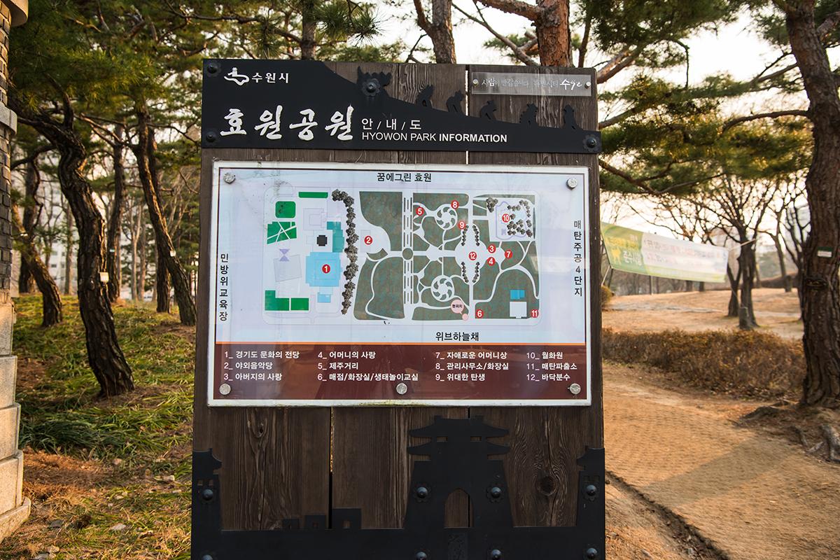 02 효원공원