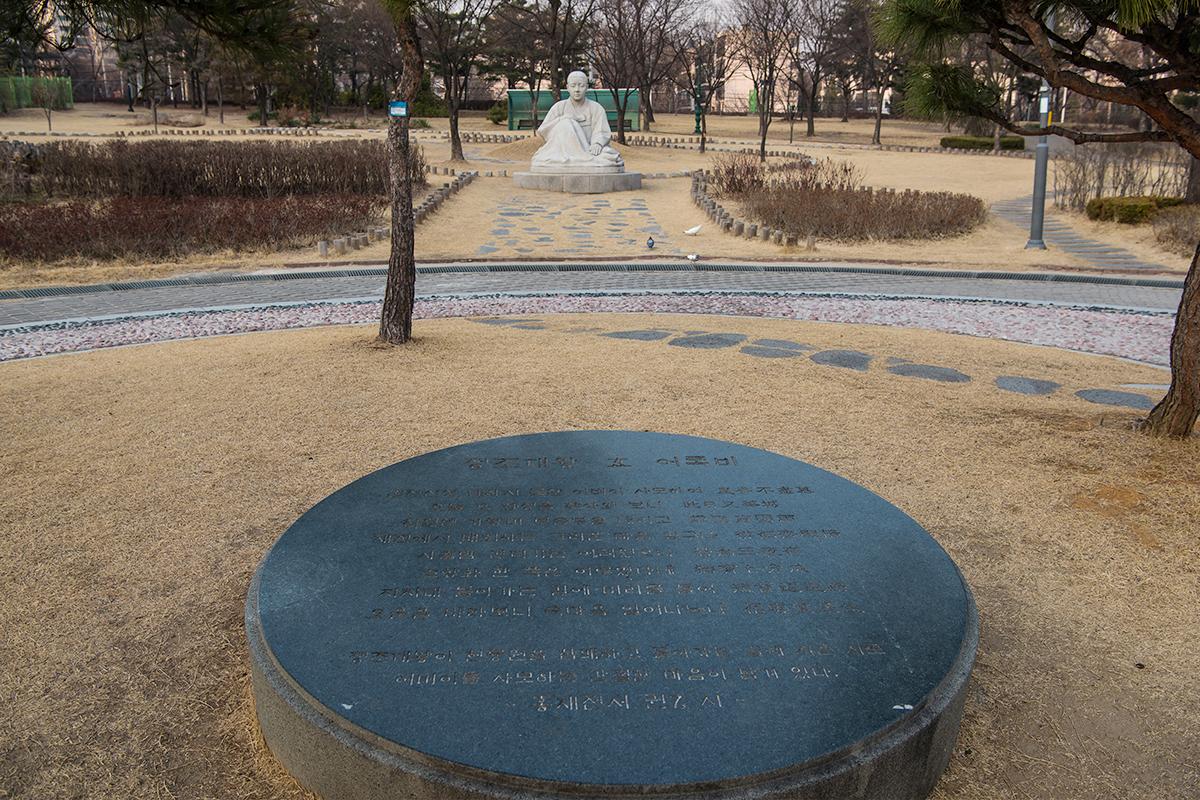 06 효원공원
