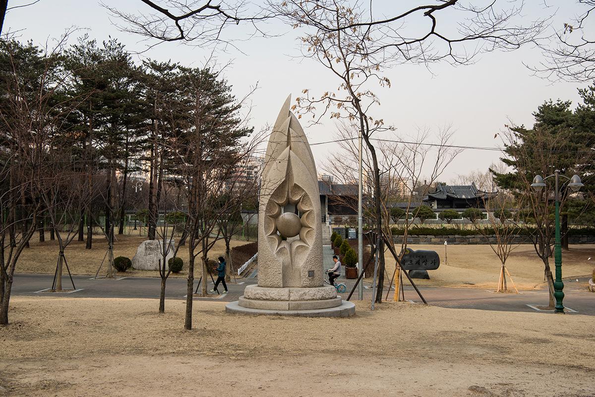 10 효원공원