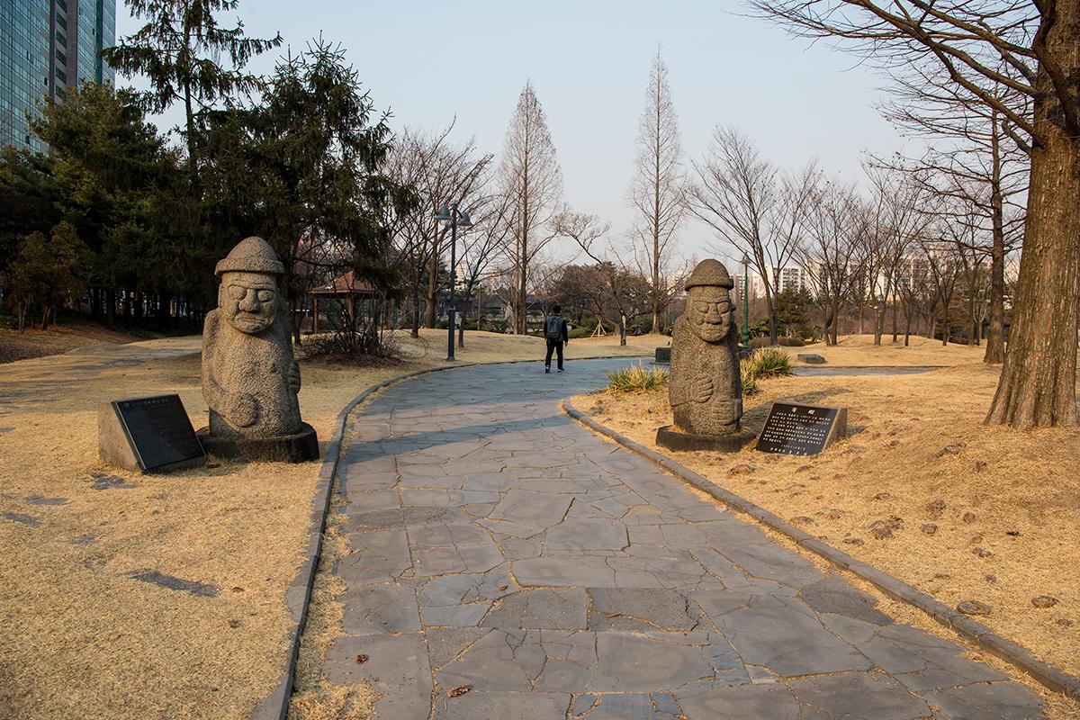 11 효원공원