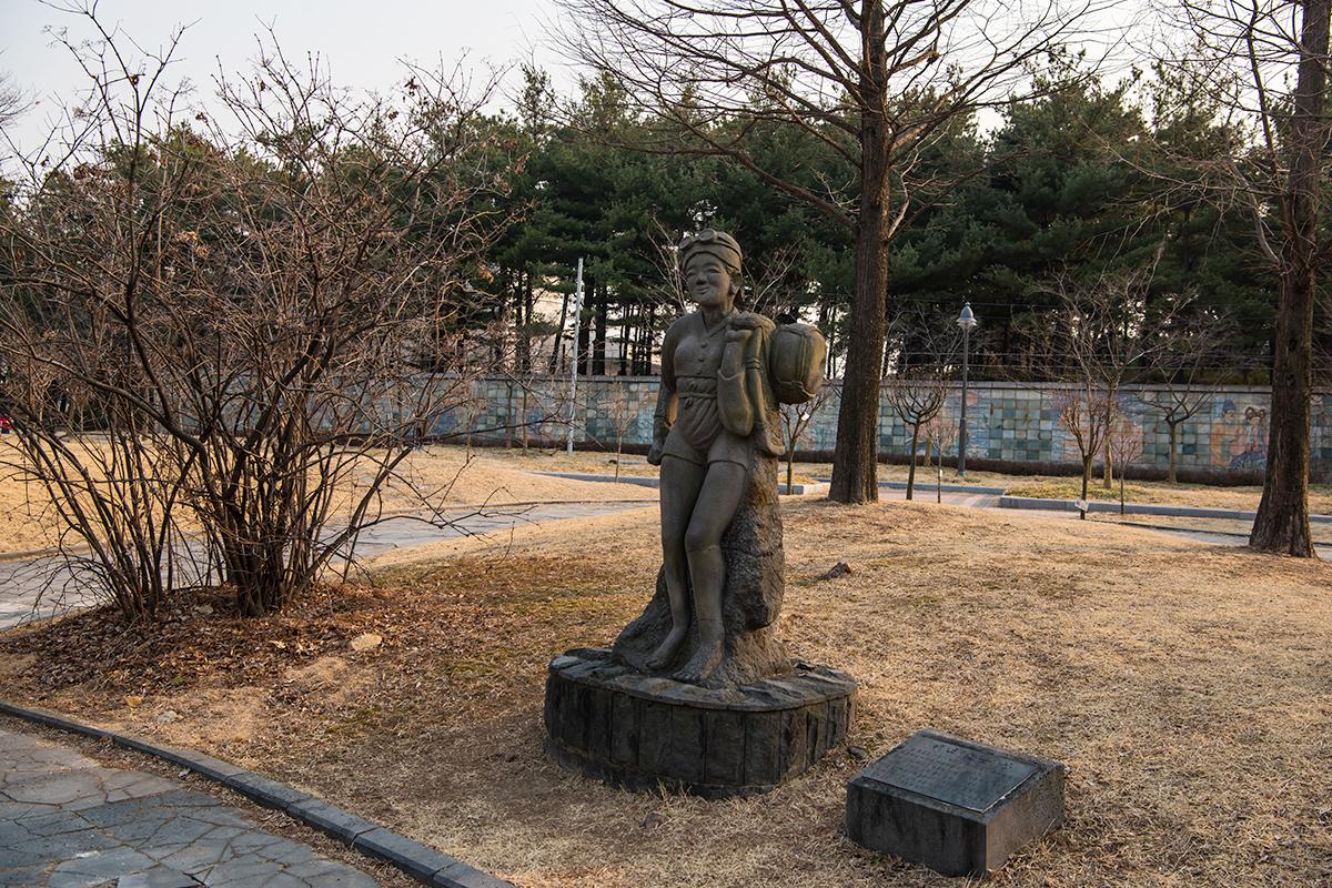 14 효원공원