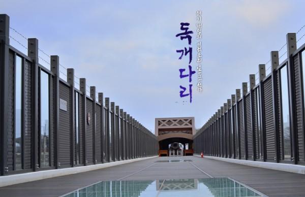 경기도 파주 추천여행 – 마음속의 경기도 157. 내일의 기적소리