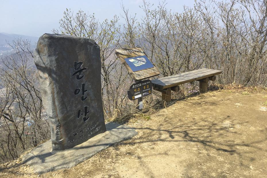 고래문안산_041