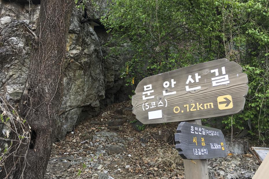 고래문안산_051