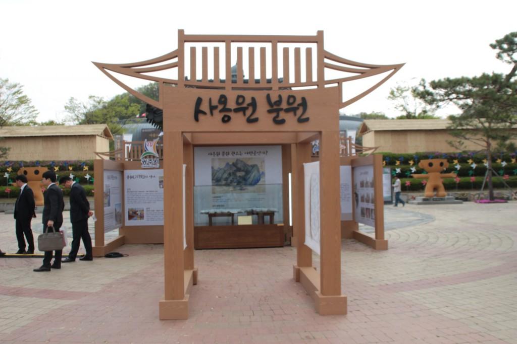광쥬화담숲,곤지암도자축제 531 - 복사본