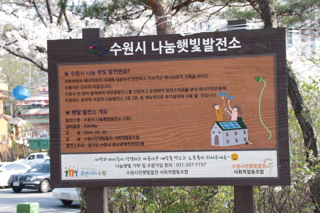 봉녕사,광교마루,경기대,수원행궁,칼국수 084