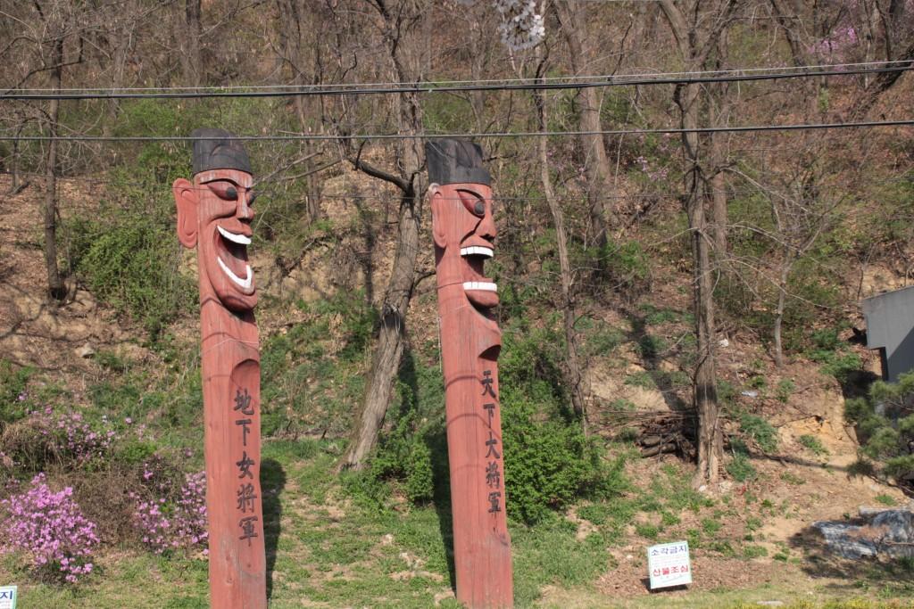 봉녕사,광교마루,경기대,수원행궁,칼국수 095
