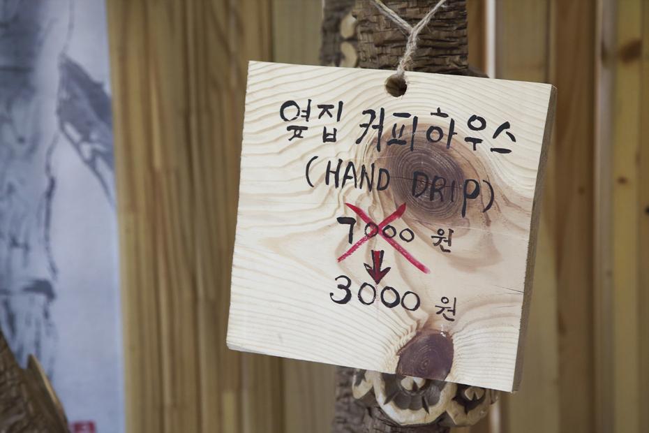송산한정식_018