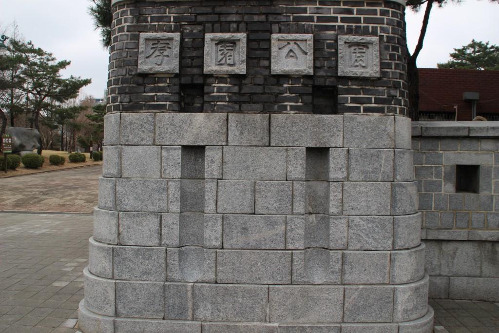수원하이텍고,월화원,반야사,나혜석거리,곰탕 098