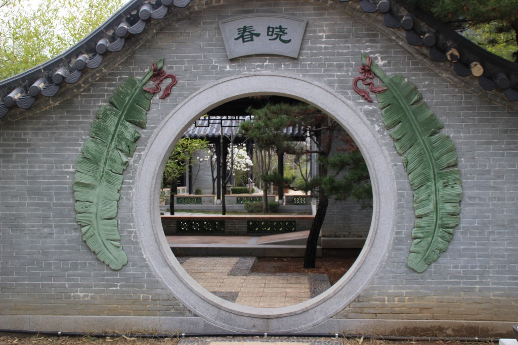 수원하이텍고,월화원,반야사,나혜석거리,곰탕 143
