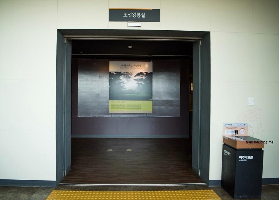 여주박물관4