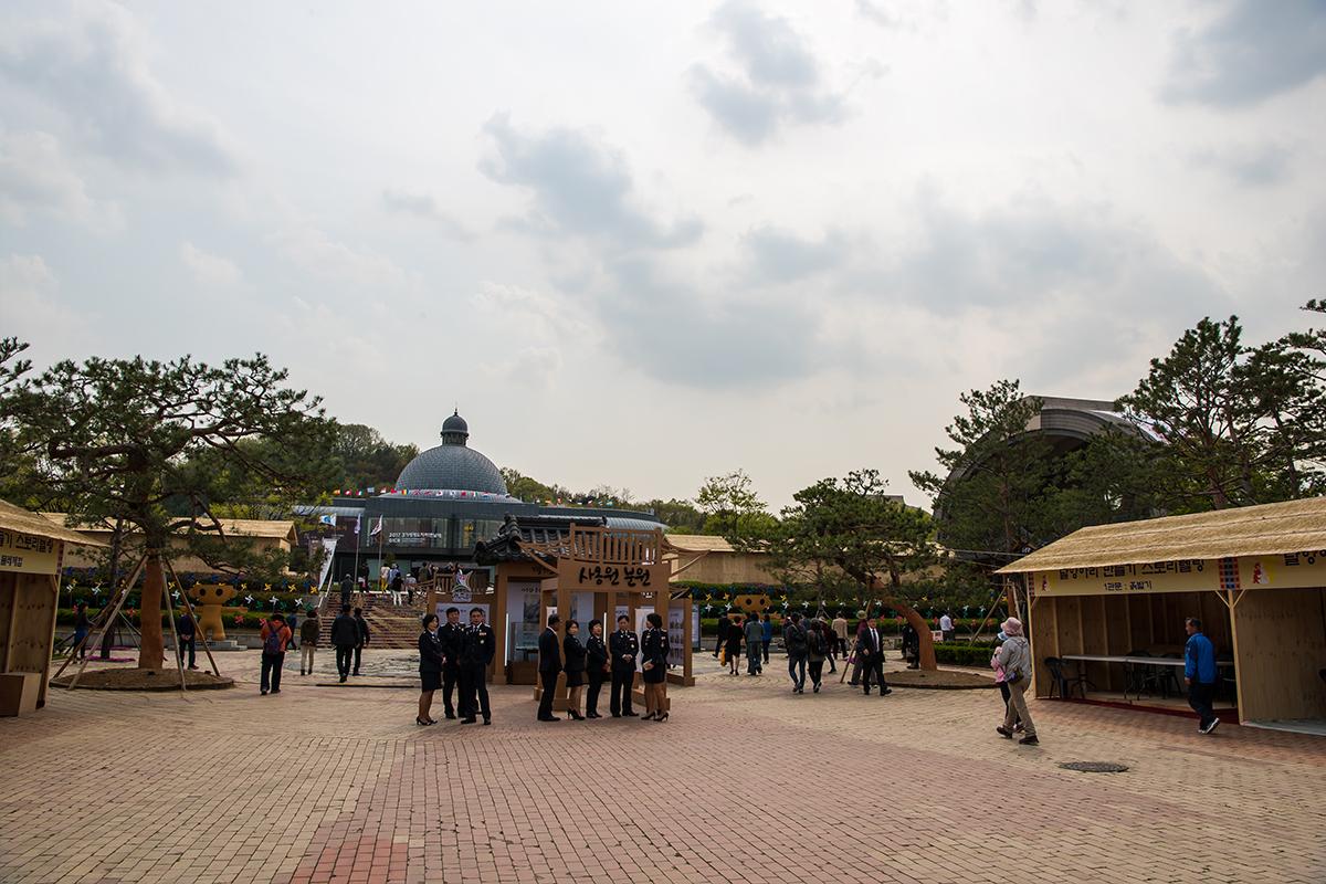 02 곤지암도자공원
