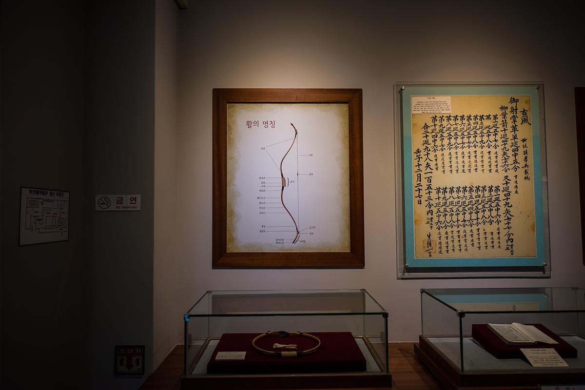 11 활박물관