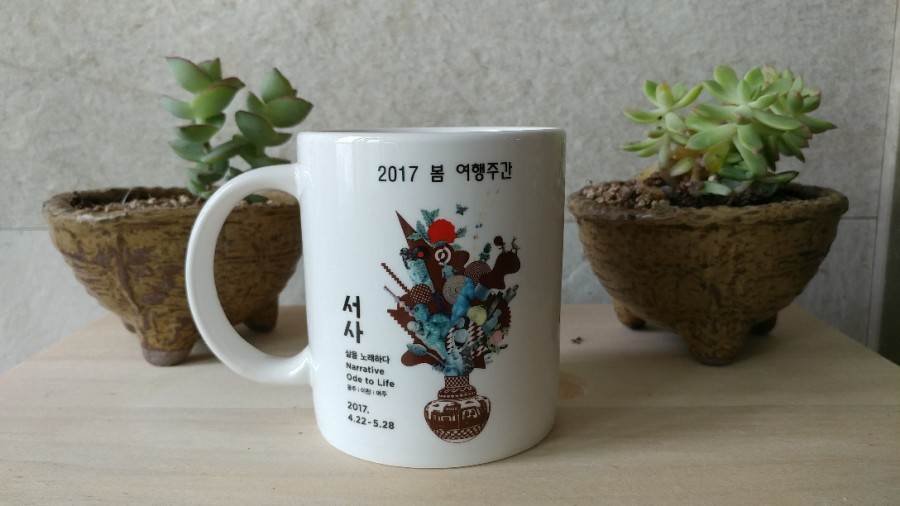 20170425_105306[1]