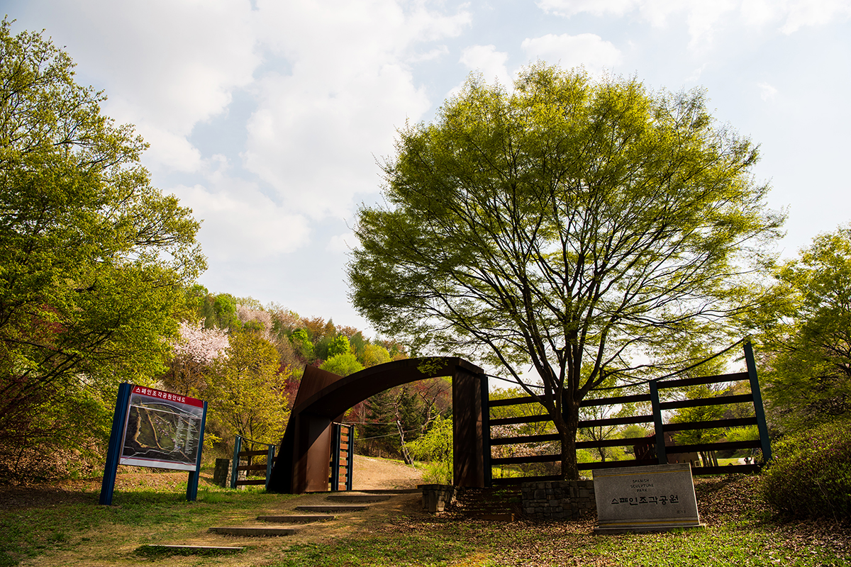 29 곤지암도자공원